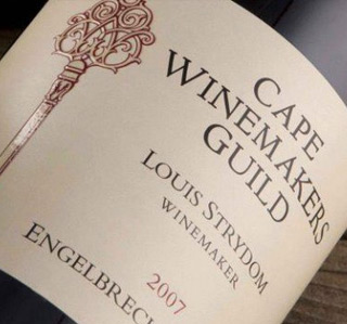 Cape Winemakers Guild Auction Showcase close to Cape Town Self Catering Accommodation Apartments